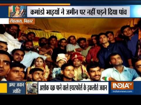 बिहार: गौरवपूर्ण पल जहां IAF के गरुड़ कमांडो ने शहीद की बहन की शादी में भाई का कर्तव्य निभाया