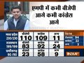 This public mandate shows people have clearly rejected BJP in several states, says Sachin Pilot