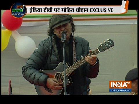 हैप्पी न्यू ईयर 2019: इंडिया टीवी ने सिक्किम के युकसोम पोस्ट पर जवानों के लिए मोहित चौहान के संगीत कार्यक्रम का आयोजन किया