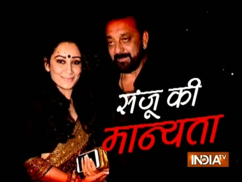 Know how Sanjay Dutt met love of his life Manyata Dutt