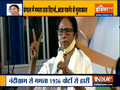 Mamata Banerjee to call on Bengal Governor later today