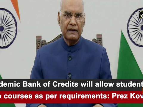 Academic Bank of Credits will allow students to take courses as per requirements: Prez Kovind