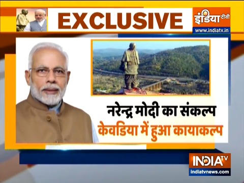 PM Modi's Gujarat visit: Glimpse of Kevadia's Arogya Van