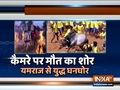 India TV special report on Jallikattu