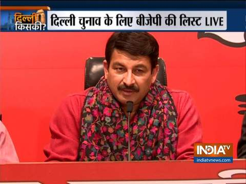 दिल्ली BJP ने किया 57 प्रत्याशियों के नाम का ऐलान