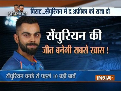 India vs South Africa, 2nd ODI: India win the toss & elect to field first