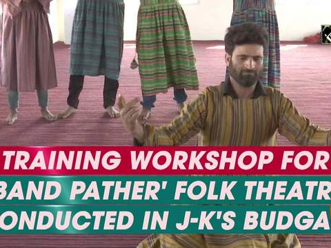 Training workshop for 'Band Pather' folk theatre conducted in J&K's Budgam