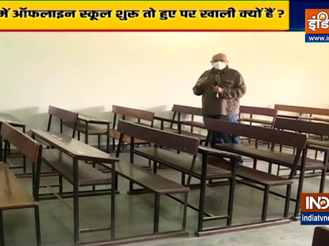 Schools reopen in Gujarat but with empty classrooms. Watch special report