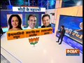 Kurukshetra | March 21, 2019 | Discussion on BJPs first list of candidate for LS Elections