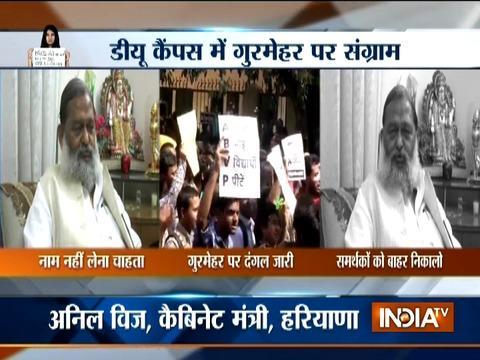 Haryana Minister Anil Vij calls Gurmehar Kaur's supporter as 'pro-Pakistani'