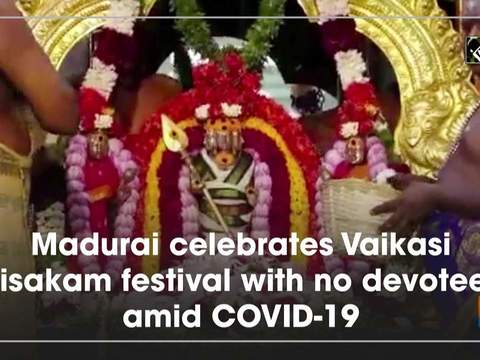 Madurai celebrates Vaikasi Visakam festival with no devotees amid COVID-19