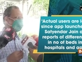 Health Minister Satyendar Jain on reports of difference in no of beds in hospitals and app