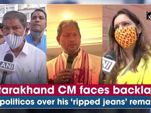 Uttarakhand CM faces backlash by politicos over his 'ripped jeans' remarks