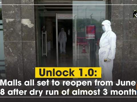 Unlock 1.0: Malls all set to reopen from June 08 after dry run of almost 3 months