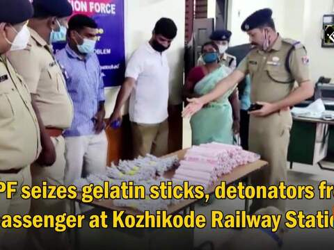 RPF seizes gelatin sticks, detonators from passenger at Kozhikode Railway Station