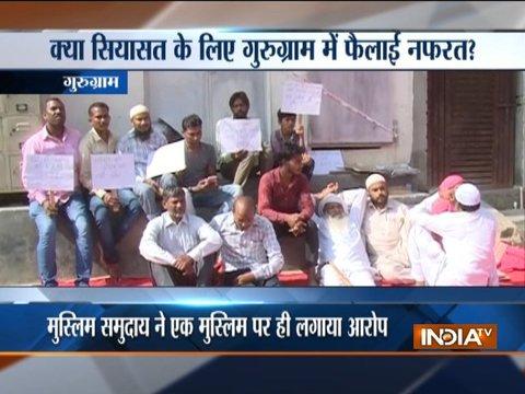 मस्जिद विवाद के बाद मुहर्रम नमाज के लिए गुरुग्राम में कड़ी सुरक्षा