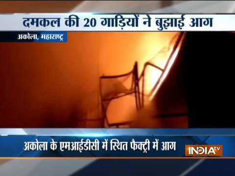 Maharashtra: Fire breaks out at a factory in Akola