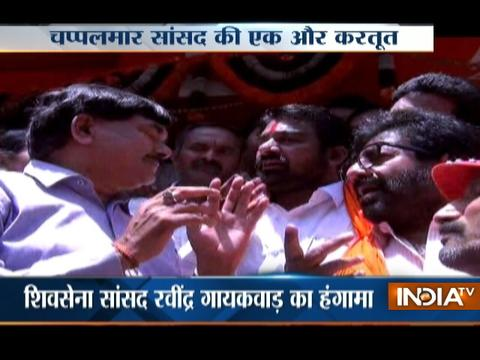 Shiv Sena MP gets miffed after an ATM fail to despense cash in Latur