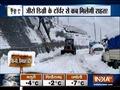 मौसम विभाग ने फिर से पहाड़ों पर बर्फबारी और बारिश का अलर्ट जारी किया