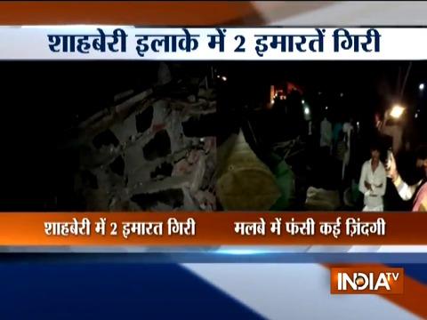 ग्रेटर नोएडा के शाहबेरी में 2 इमारतें गिरी, मलबे में 50 लोगों के दबे होने की आशंका
