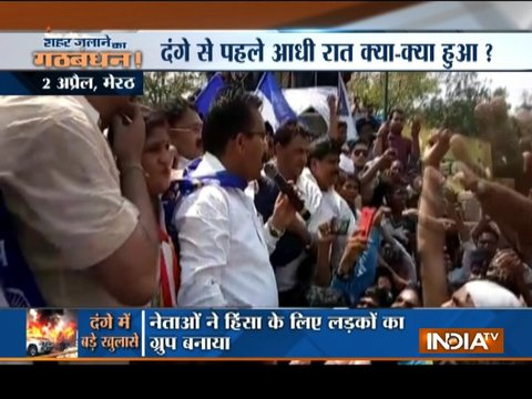 How UP Police nabbed mastermind of Bharat Bandh violence?