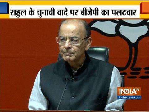 राहुल गांधी के चुनावी वादे पर बीजेपी का पलटवार
