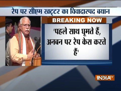 Rape incidences usually happen between known people: Harayana CM ML Khattar