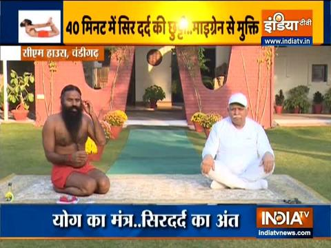 Yogasana to get rid of constant headaches from Swami Ramdev