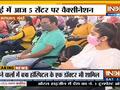 Maharashtra: COVID-19 vaccination for 18 to 44 years starts at 5 centres in mumbai