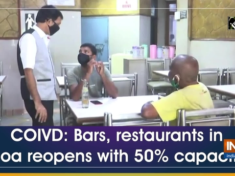 COIVD: Bars, restaurants in Goa reopens with 50% capacity