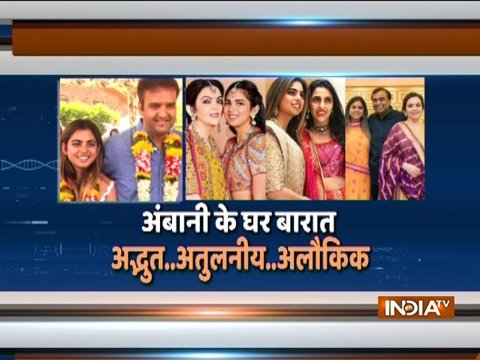 Isha Ambani-Anand Piramal Wedding: The biggest wedding of the year