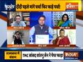 "Kurukshetra | BJP calls Pegasus story ""Concocted, Fabricated, Evidence-Less"""