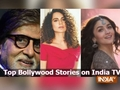 Latest Bollywood News April 13: Pankaj Tripathi to share screen space with Kareena; Alia Bhatt responds to Kangana