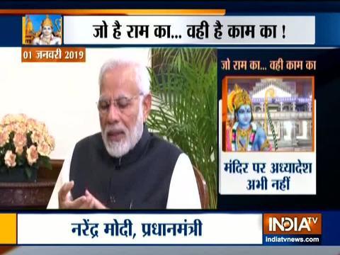 राम मंदिर का ऑफर राहुल को कुबूल है?