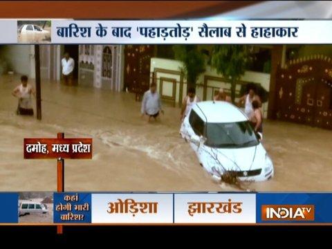 देश-भर में भारी बारिश से जन-जीवन प्रभावित, महाराष्ट्र, गुजरात, छत्तीसगढ़ में बाढ़ जैसे हालात