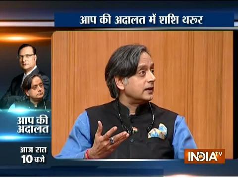 I have been a bhakt of Swami Vivekananda since my childhood: Shashi Tharoor in Aap Ki Adalat
