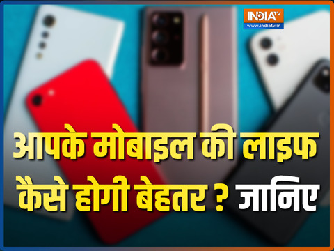 VIDEO: Know how to improve your phone's battery life