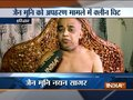 Roorkee Girl Abduction Case: Haridwar Police gives clean chit to Jain Muni Nayan Sagar