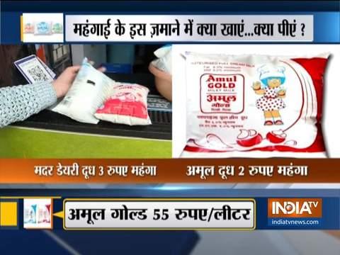 उपभोक्ताओं को एक और झटका, अमूल और मदर डेयरी दूध की कीमतों में 2 और 3 / लीटर की बढ़ोतरी