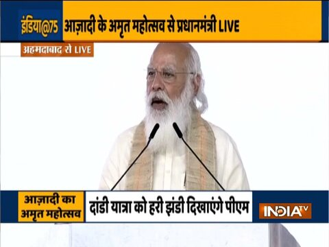 PM Modi launches Azadi ka Amrit Mahotsav in Ahmedabad