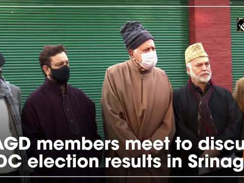 PAGD members meet to discuss DDC election results in Srinagar