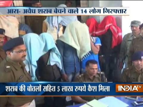 Police seizes 160 bottles of illegal liquor in Bihar, 14 arrested