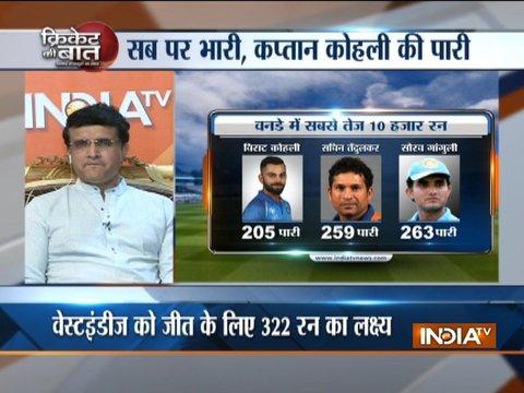 I'm at a loss of words to describe Virat Kohli: Sourav Ganguly to IndiaTV