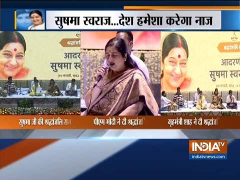Condolence meet for late former Union Minister Sushma Swaraj being held at Jawaharlal Nehru Stadium