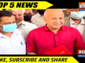 Top 5 News: Kejriwal Govt plans to increase Delhi's per capita income to Singapore's level by 2047