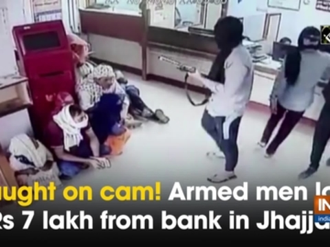 Caught on cam! Armed men loot Rs 7 lakh from bank in Jhajjar
