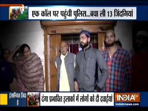 दिल्ली में हुई हिंसा के दौरान चांद बाग में मुसलमान भाइयों ने की मंदिर रक्षा