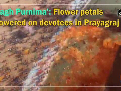 'Magh Purnima': Flower petals showered on devotees in Prayagraj