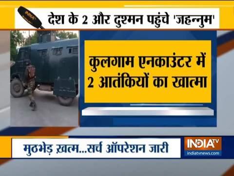 जम्मू-कश्मीर के कुलगाम में मुठभेड़, दो आतंकवादी ढेर