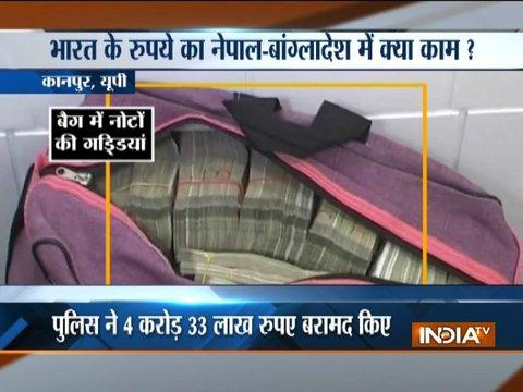 Kanpur: Rs 5 crore recovered from Betel trading businessman